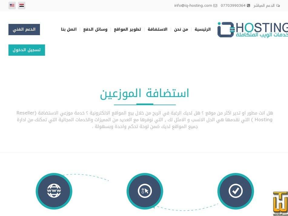 screenshot of RS-35GB from iq-hosting.com