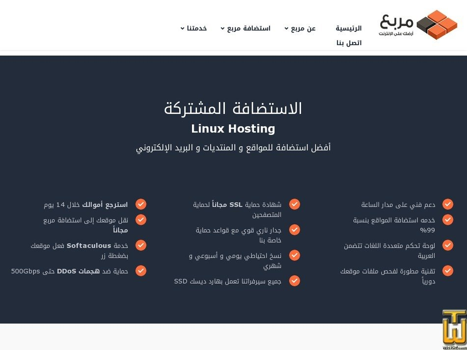 Screenshot of Murabba Tarweeji from murabba.com