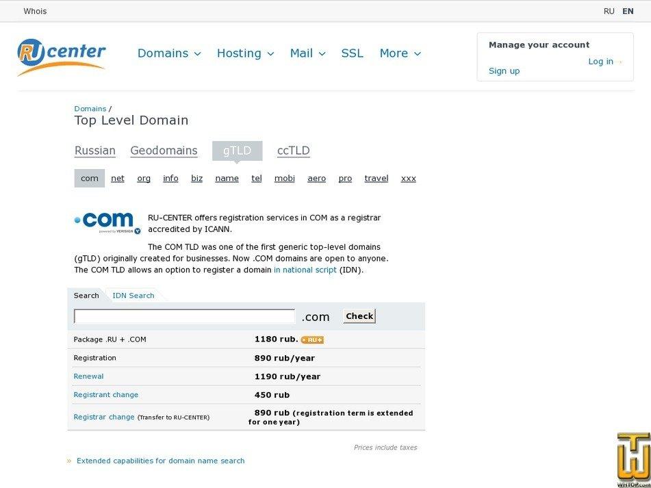 Screenshot of .com from nic.ru