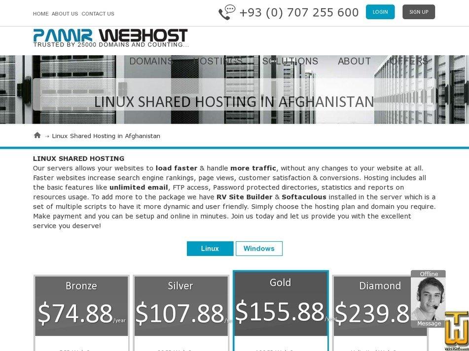 Screenshot of Bronze from pamirwebhost.com