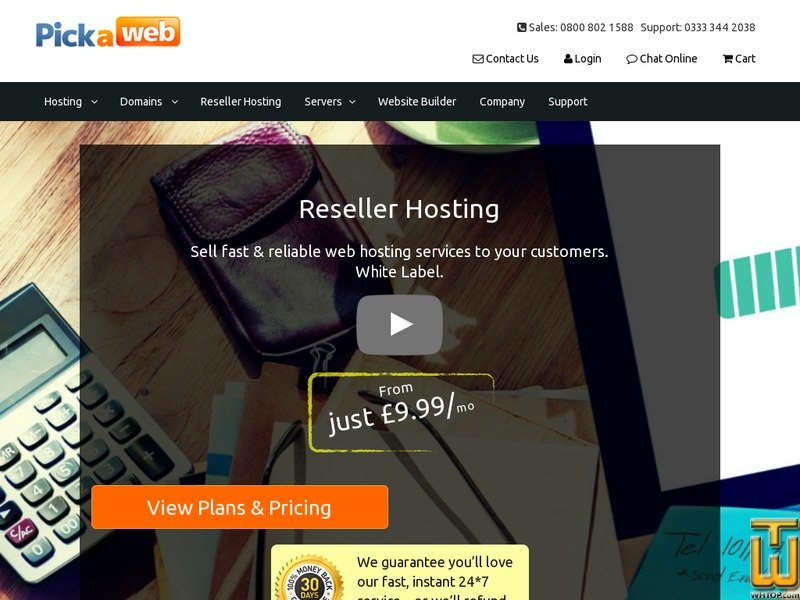 screenshot of Reseller Entry from pickaweb.co.uk