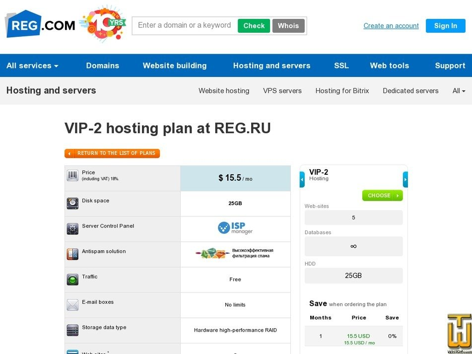 Screenshot of VIP-2 from reg.ru