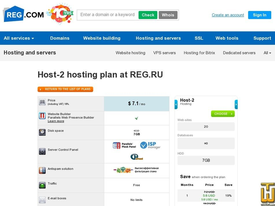 Screenshot of Host-2 from reg.ru