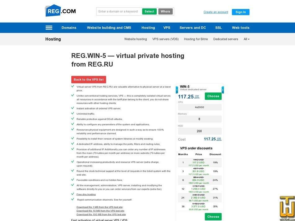 screenshot of XEN Win 5 from reg.ru