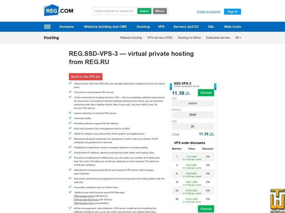 screenshot of SSD-VPS-3 from reg.ru