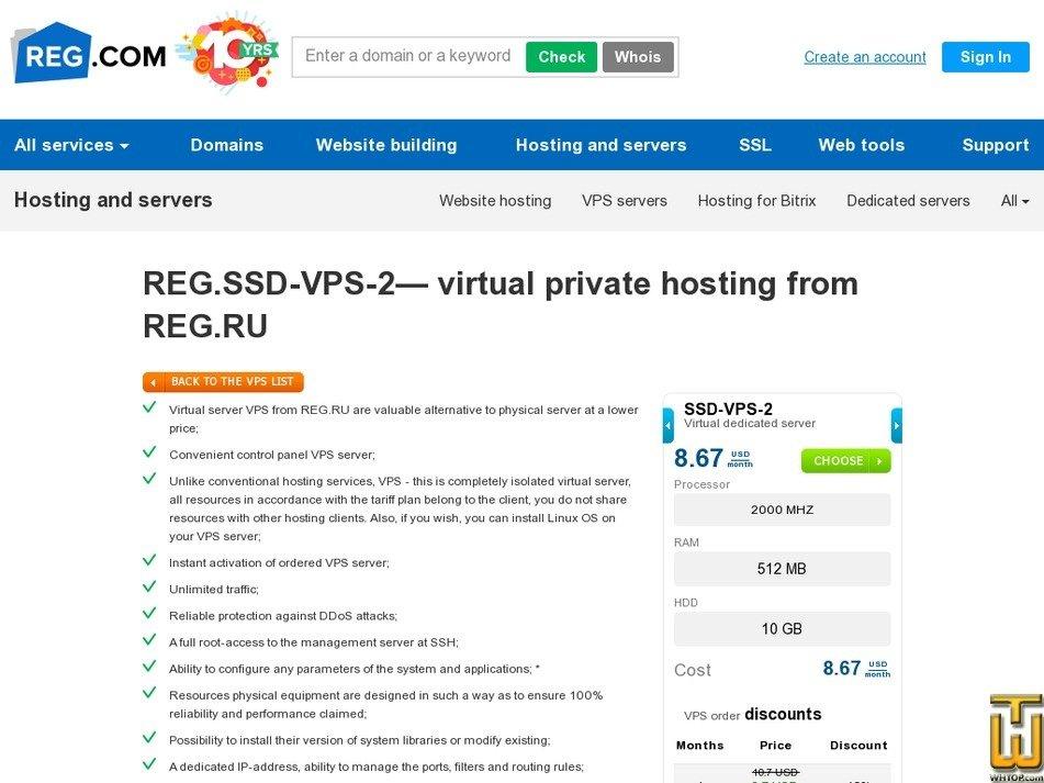 Screenshot of SSD-VPS-2 from reg.ru