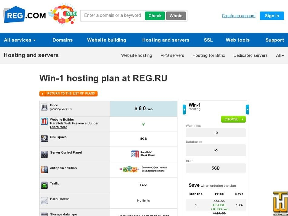 Screenshot of Win-1 from reg.ru
