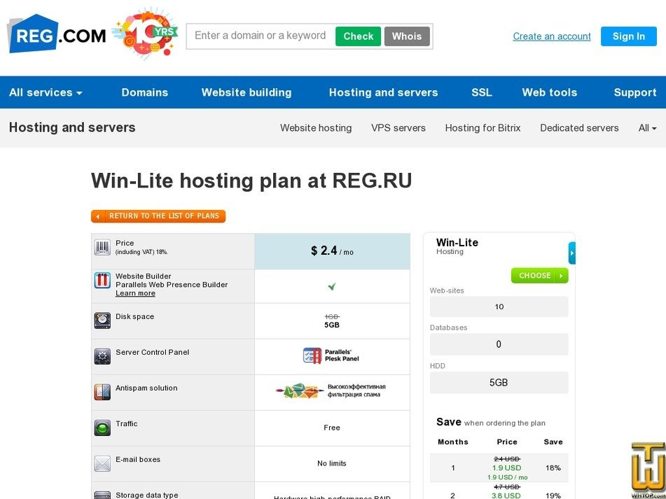 Screenshot of Win-Lite from reg.ru