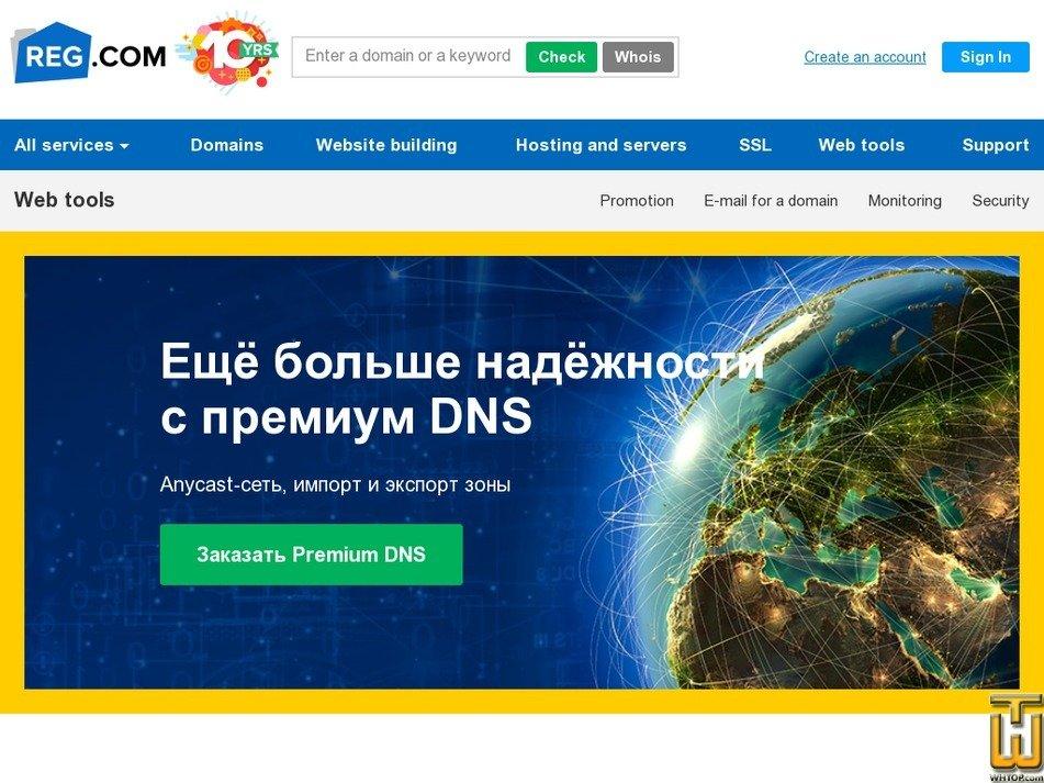 Screenshot of Premium all from reg.ru