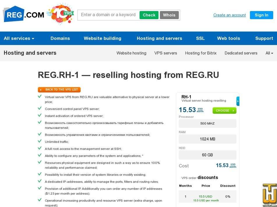 Screenshot of RH-1 from reg.ru