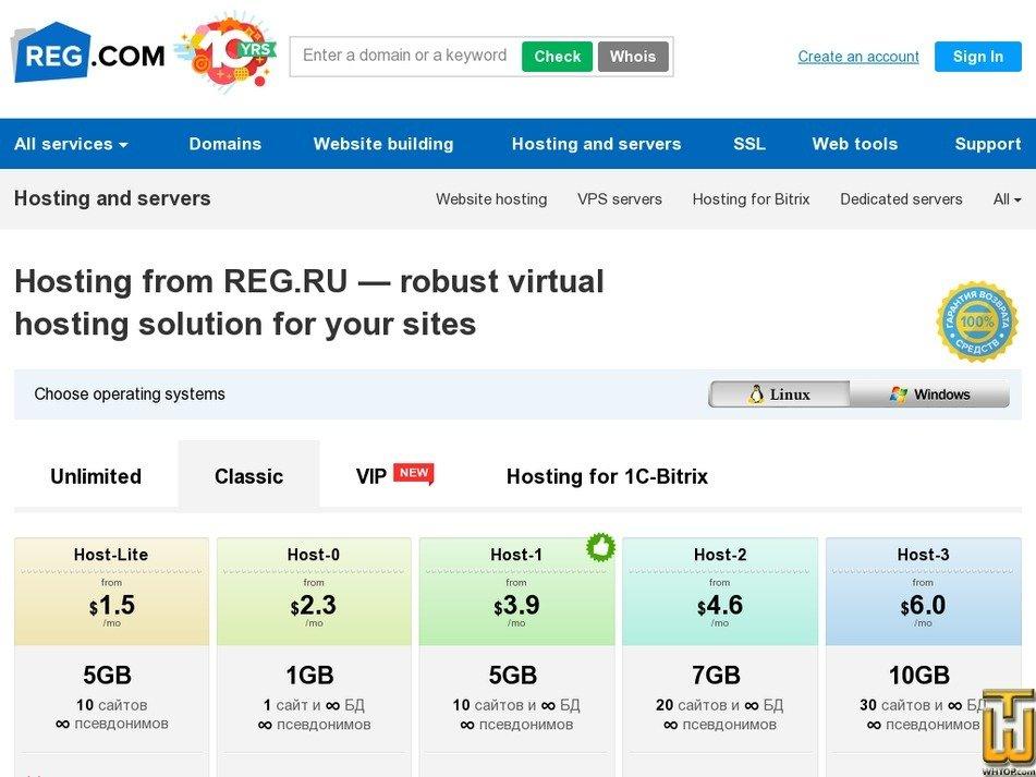 Screenshot of Host-Unlim from reg.ru