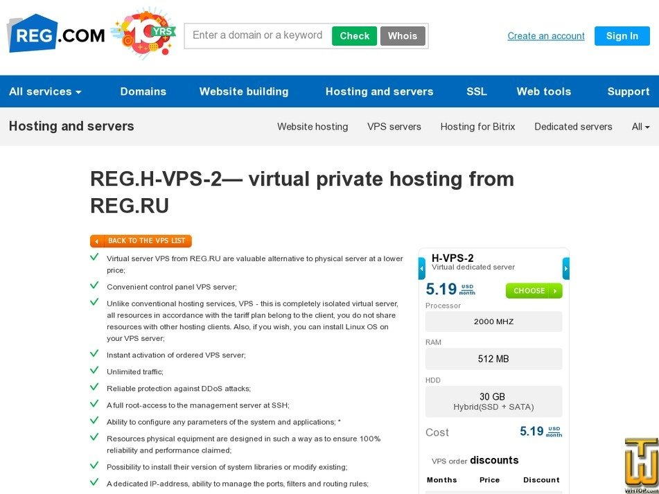 Screenshot of H-VPS-2 from reg.ru