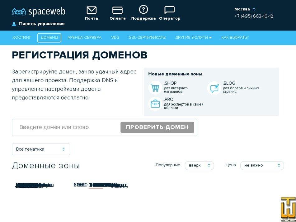 Screenshot of .com from sweb.ru