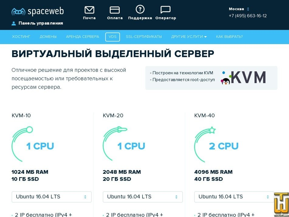 screenshot of KVM-40 from sweb.ru