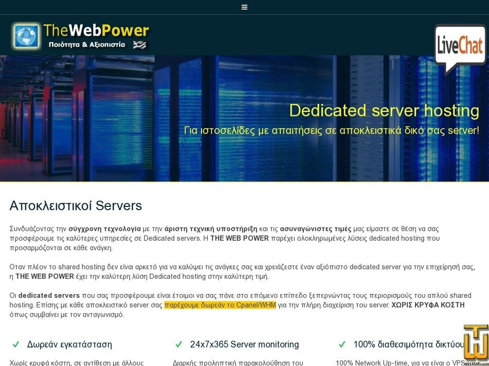 Screenshot of Professional from thewebpower.com