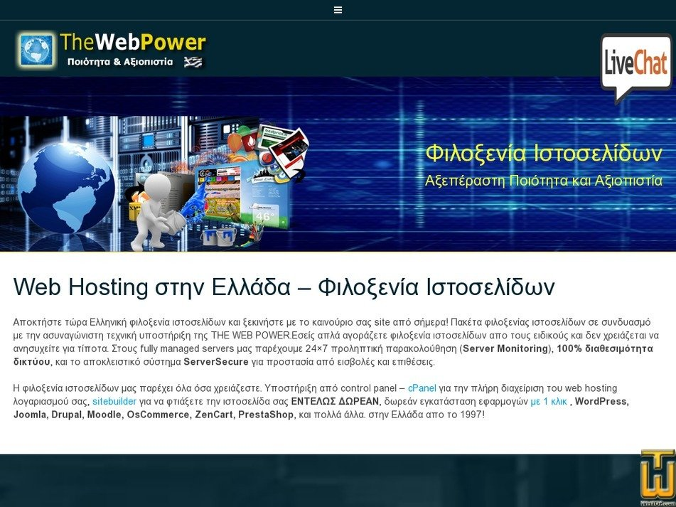 Screenshot of Basic from thewebpower.com