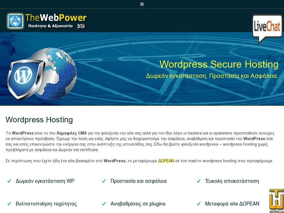 Screenshot of WORDPRESS DYNAMIC from thewebpower.com