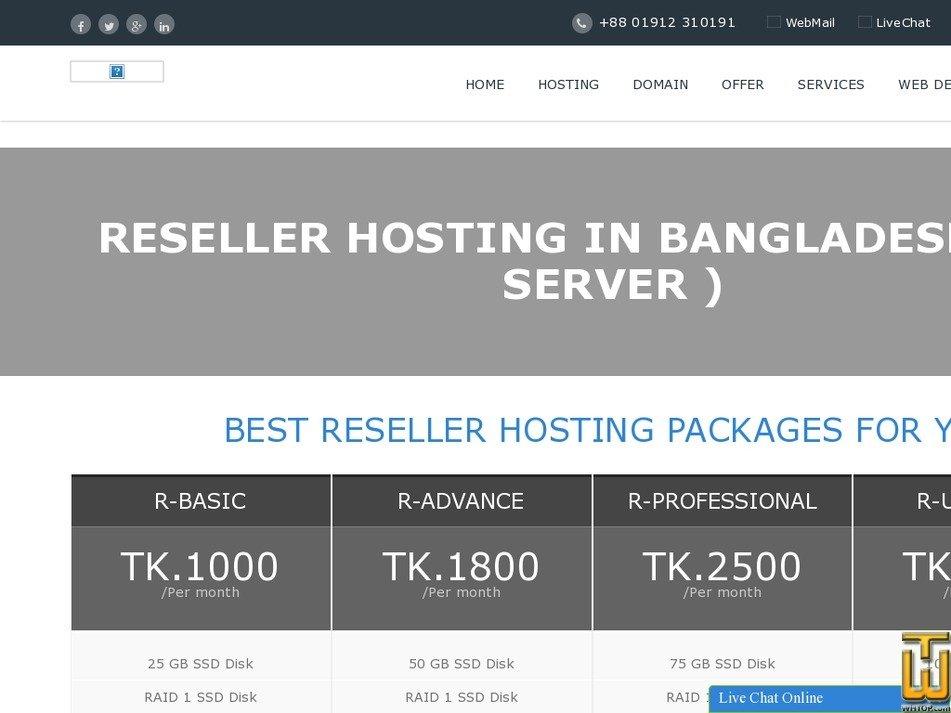 Screenshot of R-BASIC from webhostbd.com