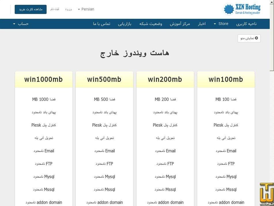 Screenshot of windows from xzn.ir