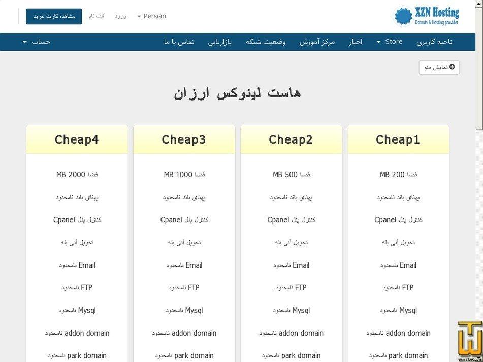 Screenshot of Cheap host from xzn.ir